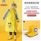 巴布豆兒童雨衣男童小學生女孩幼兒園雨披中大童帶書包位雨衣