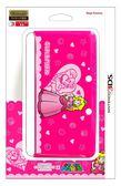 3DS 瑪利歐機殼 紅粉色