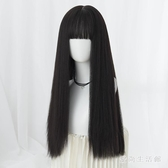 古風長假髮 女長直髮網紅長髮修臉漢服黑長直自然蓬鬆  QX5242  『愛尚生活館』