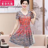 媽媽裝蕾絲款大尺碼連身裙中年婦女短袖夏季長裙中老年女裝夏裝新品 超值價