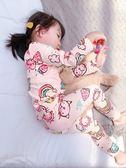 內衣套裝 女童睡衣春秋季1兒童內衣套裝2純棉3歲女寶寶秋衣秋褲4家居服全棉 果寶時尚