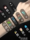 多功能運動智慧手環心率彩屏睡眠男女學生計步器防水電子手錶 交換禮物