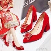 結婚鞋子高跟新娘鞋婚鞋女紅色粗跟敬酒鞋孕婦韓版秀禾鞋『小宅妮時尚』