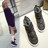 丁果、大尺碼女鞋34-43►韓版百搭彈力磨砂絨皮低跟內增高短靴子*2色