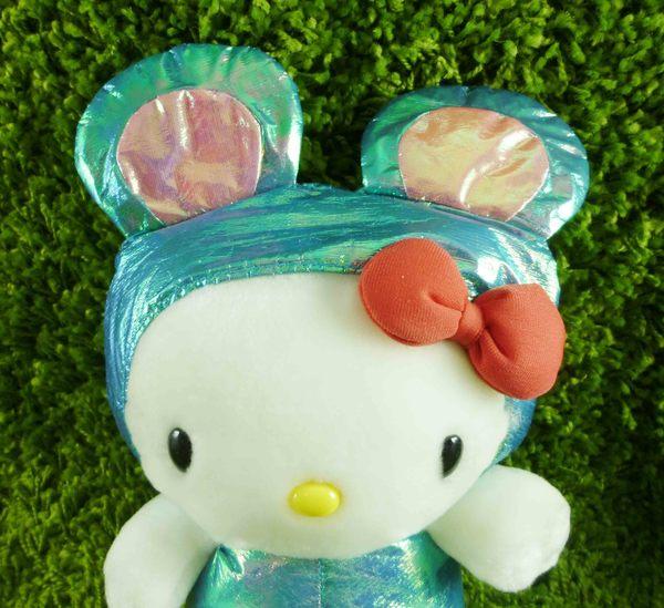 【震撼精品百貨】Hello Kitty 凱蒂貓~KITTY生肖絨毛娃娃-亮面老鼠