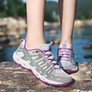 登山鞋 春夏季情侶戶外旅游鞋男透氣速干溯溪鞋女輕便防滑徒步登山鞋