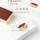 5個 日式提拉米蘇包裝盒子烘焙手工diy西式甜點慕斯千層豆乳蛋糕打包【白嶼家居】