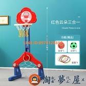 兒童籃球架可升降室內寶寶玩具球男孩投籃框架子足球架【淘夢屋】
