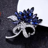 韓版時尚氣質優雅藍人工水晶花朵胸針女胸花時尚大別針配飾品 QG13688『樂愛居家館』