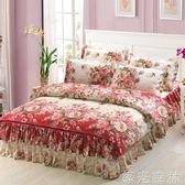 床裙 純棉床裙全棉床笠雙人被套床上用品 綠光森林