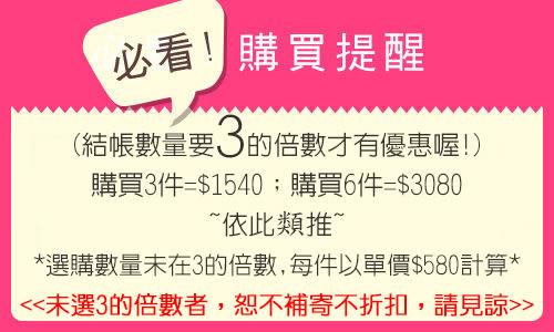 【任3件$1540】HH 私密植萃美白緊緻凝露(30g)【小三美日】
