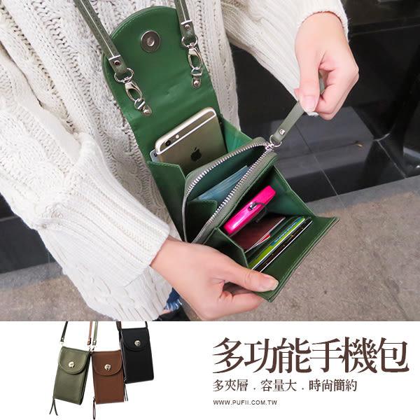 現貨 手機包 隨身多功能收納肩背手機包 6色 - PUFII 1215 冬【CP11784】