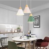 現代簡約吊燈 北歐個性創意餐廳燈實木三單頭小吊燈簡約日式床頭燈吧臺燈具 DF 風馳 免運