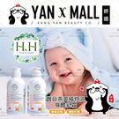 【妍選】HH 寶貝燕麥植物油身體乳霜 (300g/瓶)