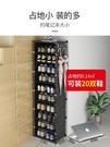 宿舍鞋架子簡易門口多層防塵家用經濟型置物...