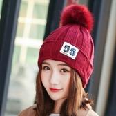女帽子 毛線帽 韓版冬季戶外加厚雙五標子套裝 保暖毛球圍巾針織帽【多多鞋包店】yp103