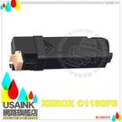 USAINK~FUJI XEROX CT201263  黃色相容碳粉匣 DocuPrint C1190FS/C1190/1190
