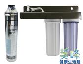 美國PENTAIR賓特爾BH2三道式白鐵吊片淨水器.過濾器QL2濾頭蓋,4080元