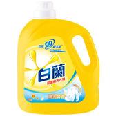 白蘭濃縮洗衣精陽光馨香 2.7kg【愛買】