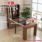折疊餐桌一米愛 現代簡約餐桌椅組合 家用可伸縮折疊吃飯桌子 儲物餐邊櫃子 MKS年終狂歡