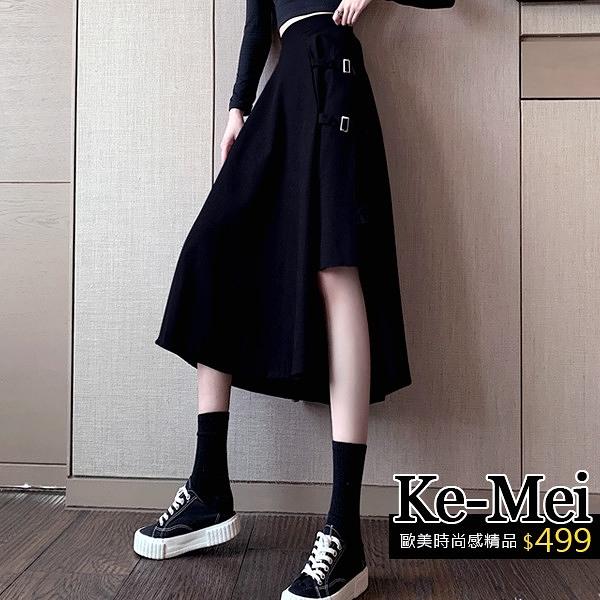 克妹Ke-Mei【ZT63319】KILL性感蘿麗風側釘釦不規則心機開叉長裙