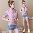 防曬衣防曬衣女夏季新款韓版寬鬆bf學生防曬服百搭開衫薄短款外套 范思蓮恩