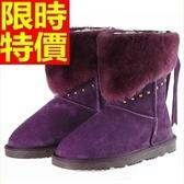 雪靴-羊皮毛一體鉚釘翻毛短筒女靴子8色64r15【巴黎精品】