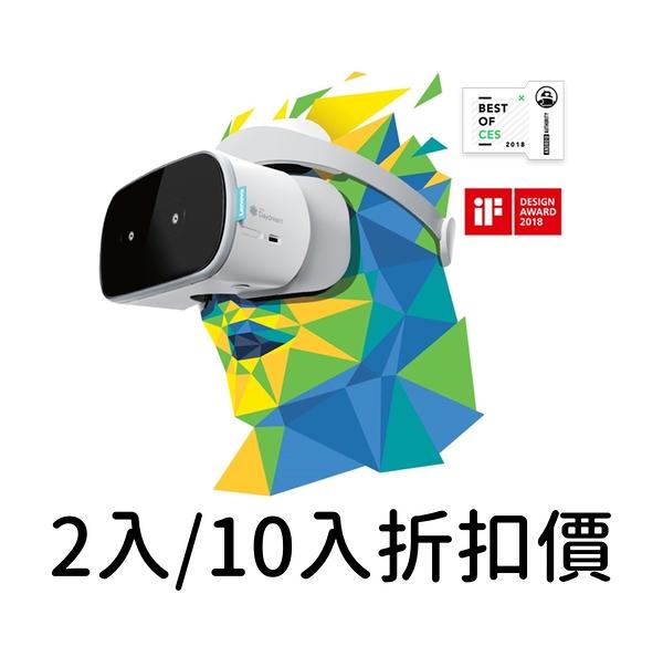 Lenovo Mirage Solo VR 眼鏡with Daydream(2入29380元,10入134900元)