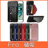 蘋果 iPhone SE 2020 鱷魚紋插卡 手機殼 插卡殼 全包邊 保護殼 可掛繩