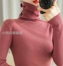 高領毛衣女秋冬毛衣女加厚堆堆領修身長袖短款套頭高領非羊絨內搭針織打底衫 快速出貨