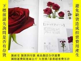 二手書博民逛書店The罕見Encyclopaedia of Cut Roses 1 : RED PINK BI-Color fro