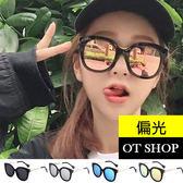 OT SHOP太陽眼鏡‧黑框橢圓造型裝飾炫彩墨鏡‧優質偏光鏡片鏡軸抗UV太陽眼鏡現貨U07