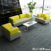 辦公沙發商務茶幾組合接待會客休息休閒區簡易簡約現代辦公室沙發 俏girl YTL