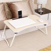 簡易小桌子學生宿舍學習用桌床上書桌樂索筆記本電腦桌懶人折疊桌   潮流前線