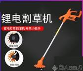 充電式電動割草機剪草機家用除草神器多功能小型手持草坪機LX新品上新