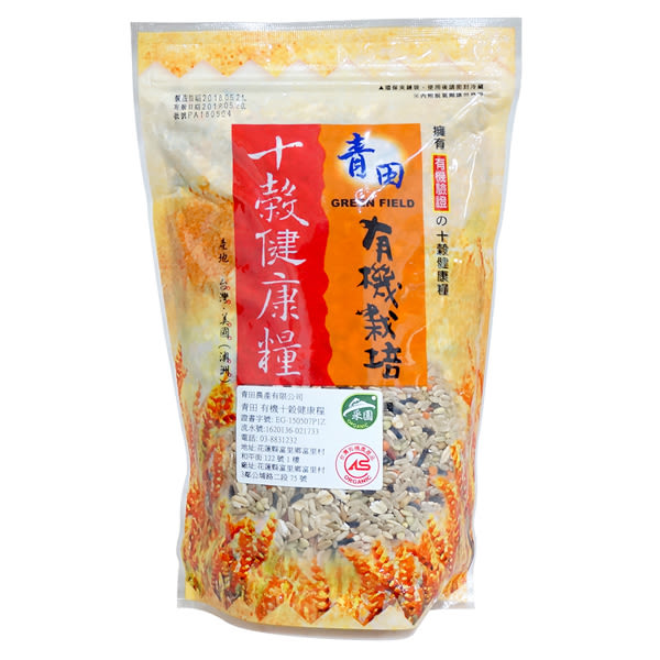 青田有機十穀米900g