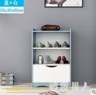 北歐風鞋櫃 簡約現代櫃陽臺儲物櫃 簡易家用大容量收納櫃鞋架 LJ5298【極致男人】
