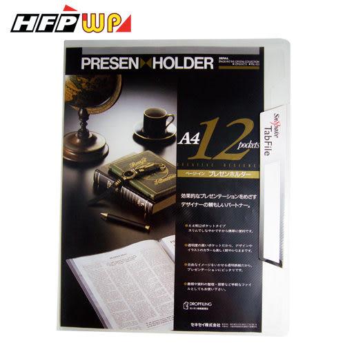 L夾升級版文件套 環保材質 非大陸製 13725 HFPWP