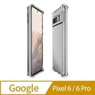 【愛瘋潮】手機殼 ITSKINS Pixel 6 / Pixel 6 Pro SPECTRUM CLEAR 防摔保護殼