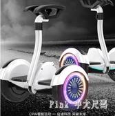 自平衡車兩輪兒童3-6-8-12卡丁車電動雙輪男女成人體感代步車 JY9373【pink中大尺碼】