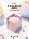 糖果喜糖禮盒裝婚禮喜糖盒子創意個性小