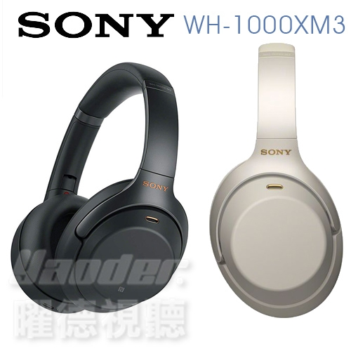 【曜德★送收納袋】SONY WH-1000XM3 銀色 輕巧無線藍牙降噪耳罩式耳機