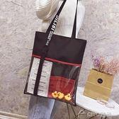 果凍包 韓版透明單肩包百搭小鴨子帆布包包女學生休閒包潮   ciyo黛雅