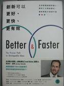 【書寶二手書T1/財經企管_JIP】創新可以更好、更快、更有效_傑洛米.迦奇