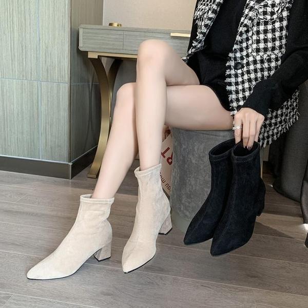 2021秋冬新款尖頭粗跟短靴女網紅瘦瘦靴加絨短筒彈力襪子靴女靴潮 3C數位百貨