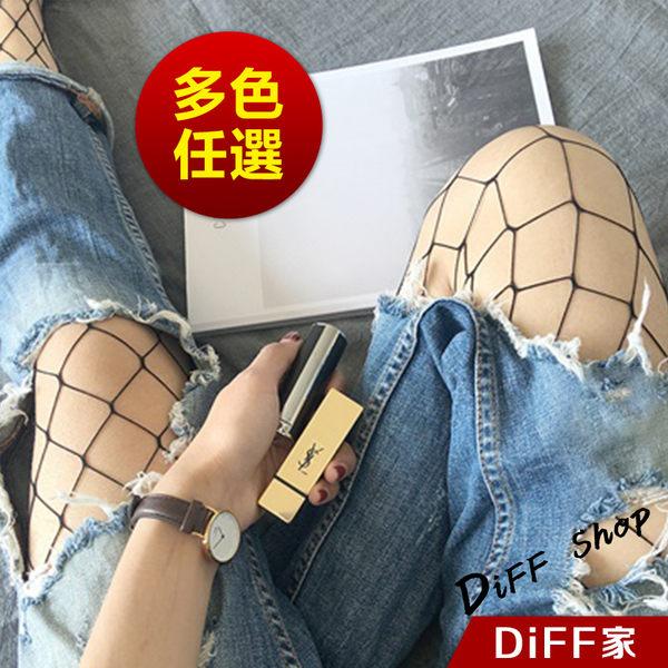 【DIFF】爆款性感女士漁網襪 時尚鏤空黑絲網格 連體襪 絲襪  襪子 褲襪【P58】