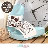 男女童鞋 台灣製迪士尼米奇正版舒適美型拖鞋 魔法Baby