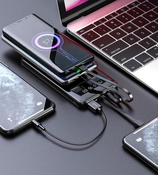 行動電源 20000毫安充電寶超薄小巧迷你便攜移動電源大容量自帶數據線 露天拍賣