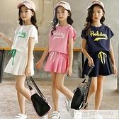 女童運動套裝夏季純棉時尚中大兒童演出服母女親子姐妹裝洋氣套裙 夏季新品