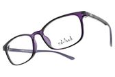 ZD-LOOK 光學眼鏡 HD-D308 C7 (透紫-紫) 12星座 韓製濾藍光眼鏡